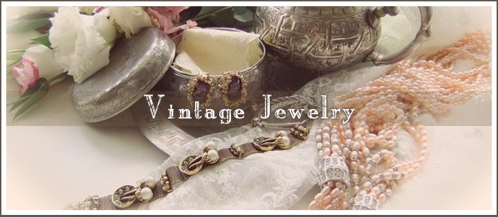 Vintage jewelry ヴィンテージジュエリー